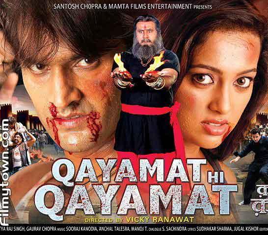Qayamat Hi Qayamat Filmy Town