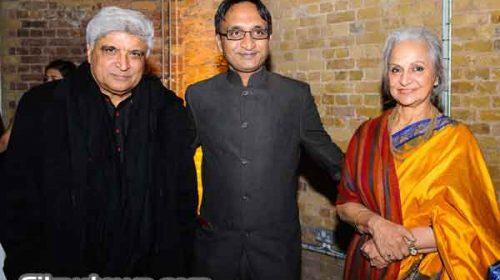 Javed Akhtar and Waheeda Rehman