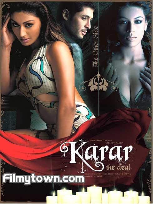 Karar - The Deal