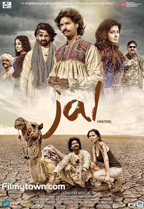 Jal - Water - Hindi film