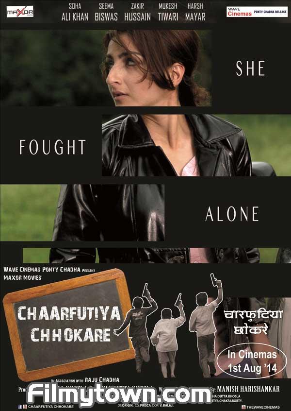 Chaarfutiya Chhokare Banner