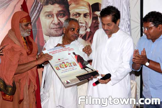 Music launch of Shree Yogi