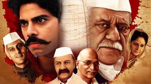 Jai Jawaan Jai Kisaan Trailer Launch