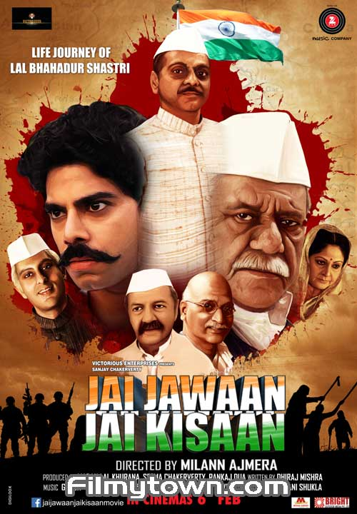 Jai Jawaan Jai Kisaan Trailer Launch