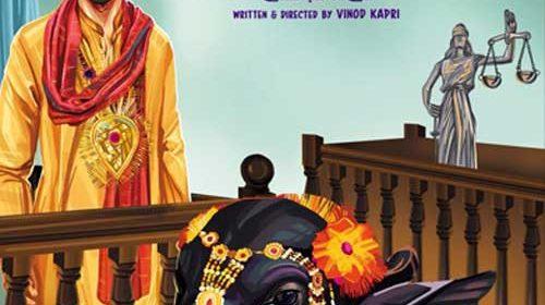 Miss Tanakpur Haazir Ho, film review