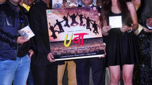 UVAA Music launch