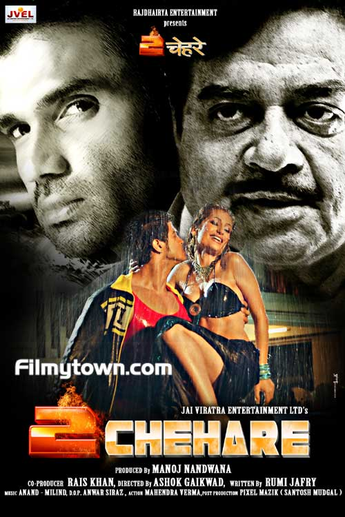 2 Chehre - Hindi movie review