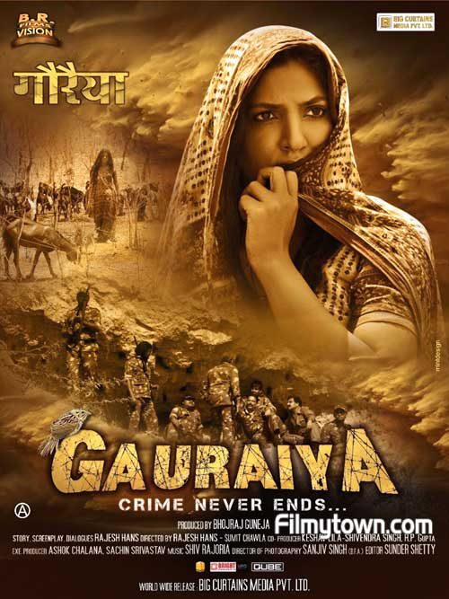 Gauraiya, hindi movie review