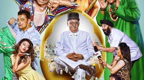 Bumper Draw - Hindi movie review