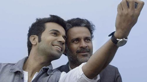 Still-from-the-film-Aligarh