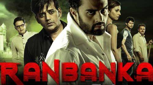 Ranbanka – Movie Review