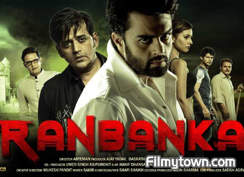 Ranbanka – Movie Review