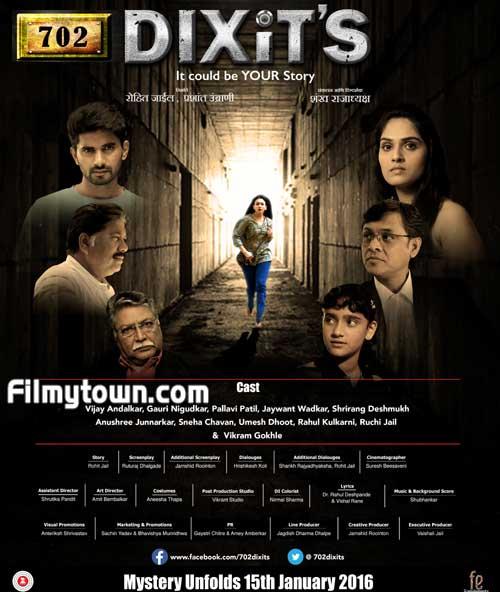 702 Dixits - Marathi movie review