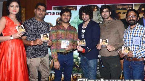 Javed Ali at Dhara 302 music launch