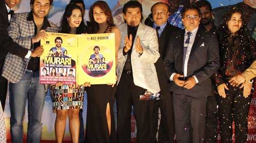 Murari The Mad Gentleman Music Launch