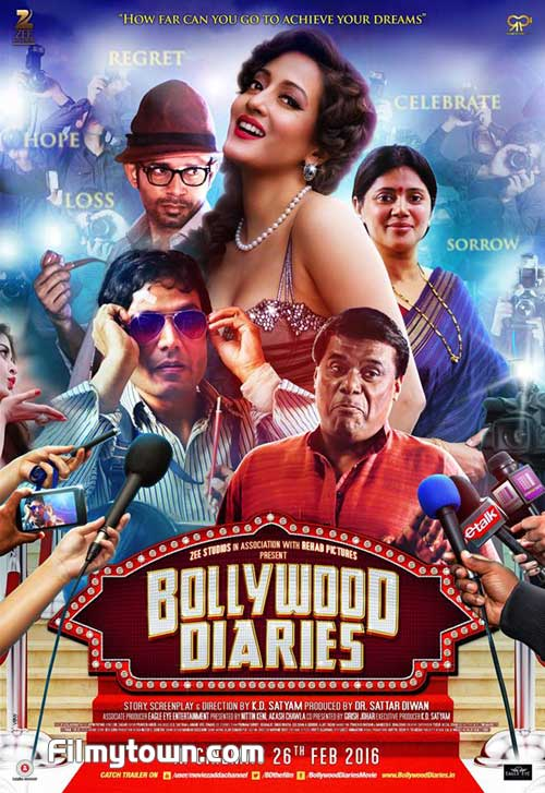 Bollywood Diaries movie review