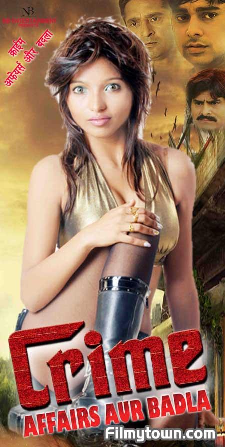 Crime Affairs aur Badla, movie review