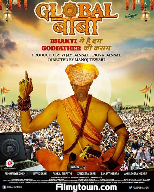 Global Baba, movie review