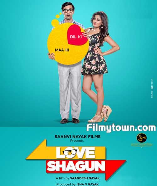Love Shagun, movie review