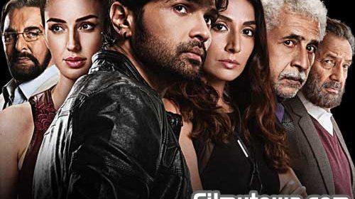 Teraa Suroor upcoming film