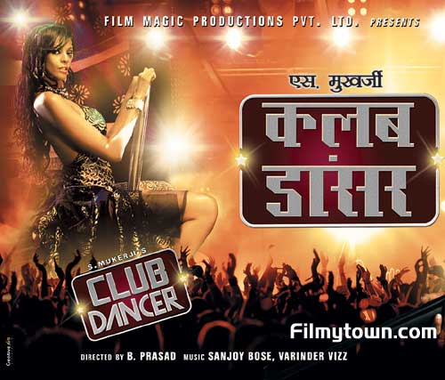 Club Dancer, hindi movie