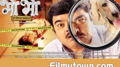 Bho Bho, Marathi film review