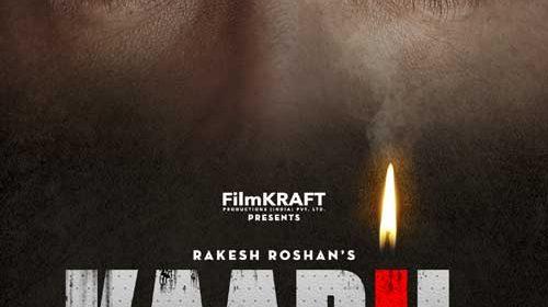 Kaabil - Poster Hritik Roshan
