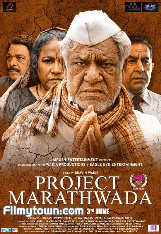 PROJECT MARATHWADA - Poster Launch
