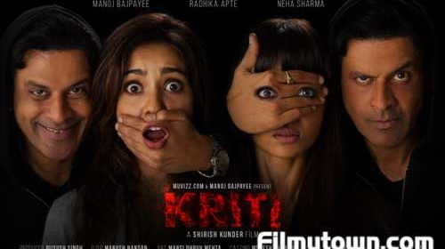 Kriti, short film by Shirish Kunder