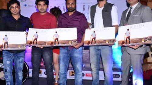 Gajendra Verma Tera hi Rahun launch