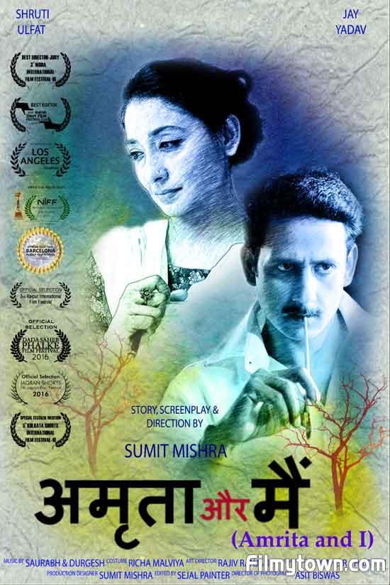 Amrita aur Main, short film
