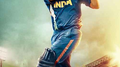 M.S. Dhoni : The Untold Story poster