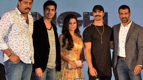 Dongri Ka Raja Trailer Launch