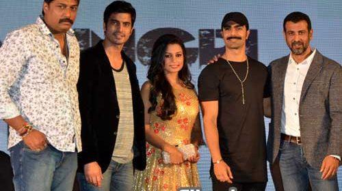Dongri Ka Raja Trailer Launch