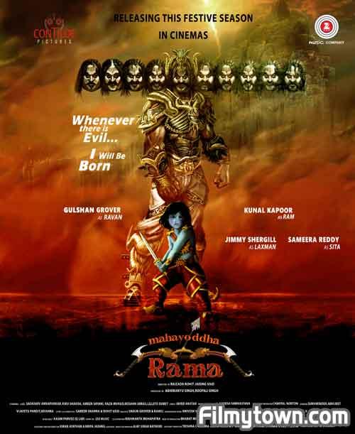 Mahayoddha Rama Poster