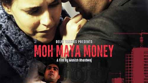 Moh Maya Money Poster