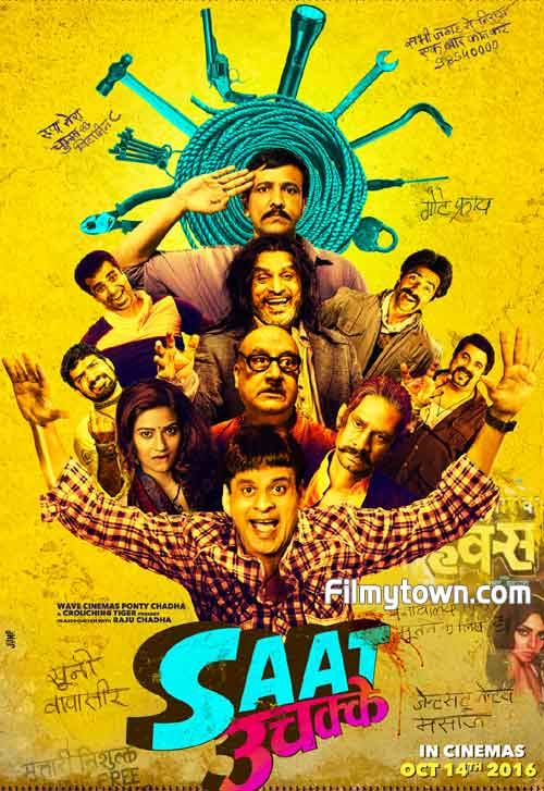 Saat Uchakkey, movie review