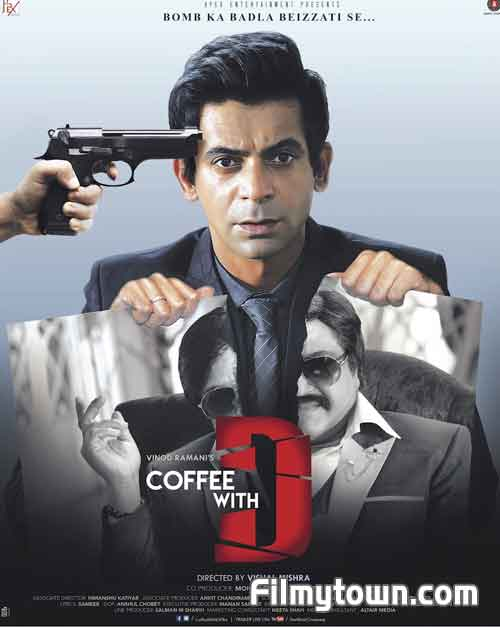 Poster of Coffee with D