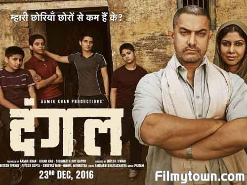 Dangal, hindi movie review