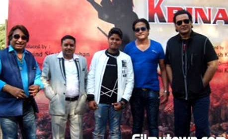 Krina mahurat launch