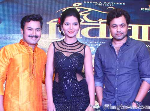 Chhand Priticha Music Launch