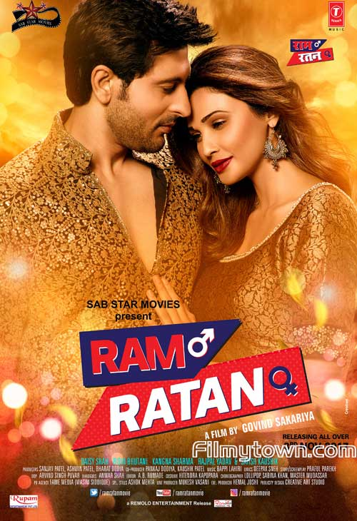 Ram Ratan movie review1
