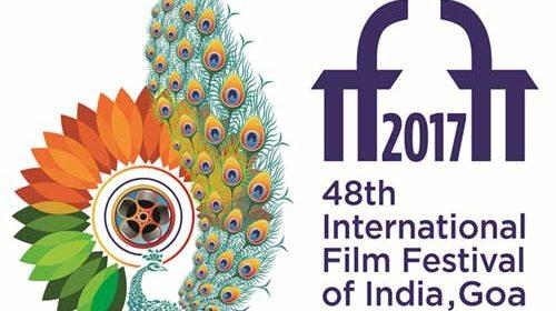 iffi 2017 logo