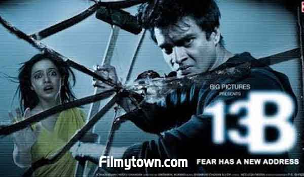 13B, movie review