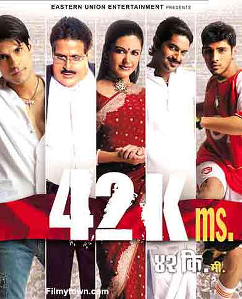 42 Kms movie review