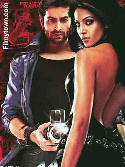 Aa Dekhen Zara, movie review