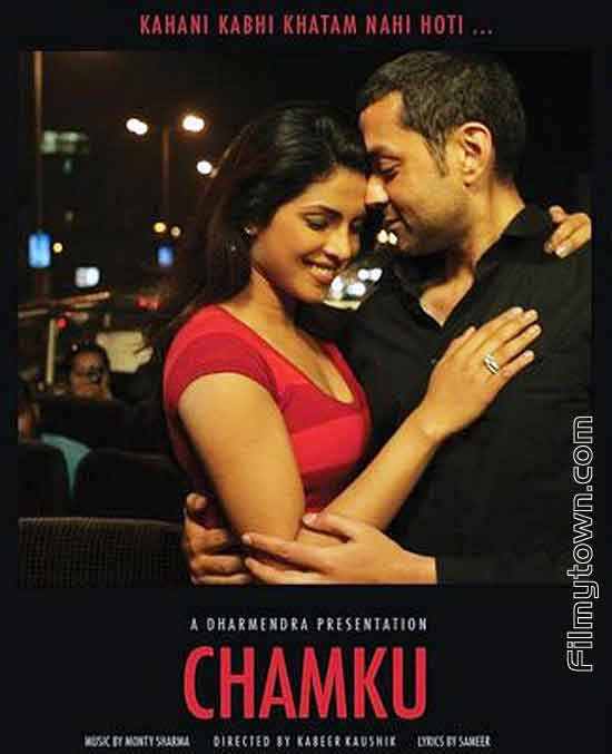 Chamku, movie review