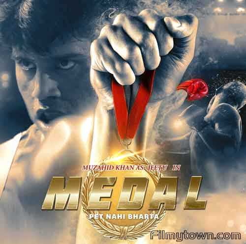 Medal, movie review