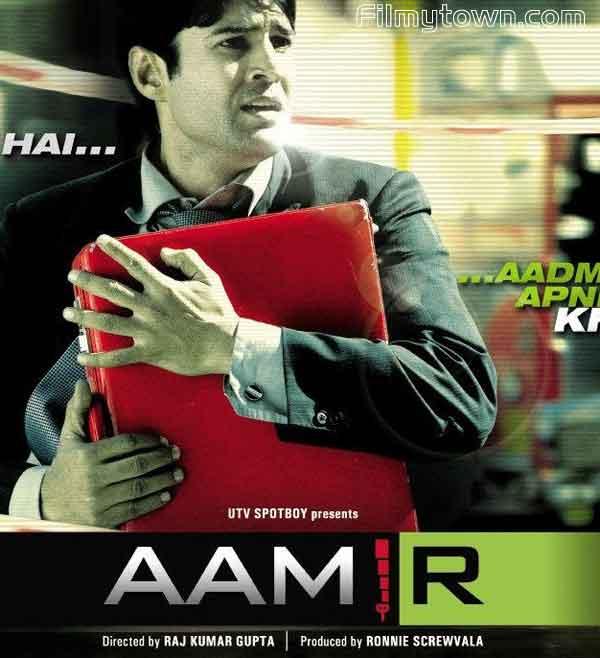 Aamir, movie review