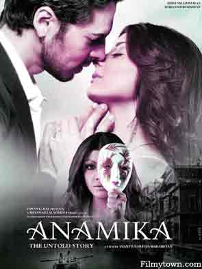 Anamika, movie review